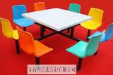 青岛快餐桌-八人不锈钢餐桌